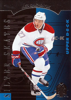 ALEX GALCHENYUK Memorabilia Hockey Card